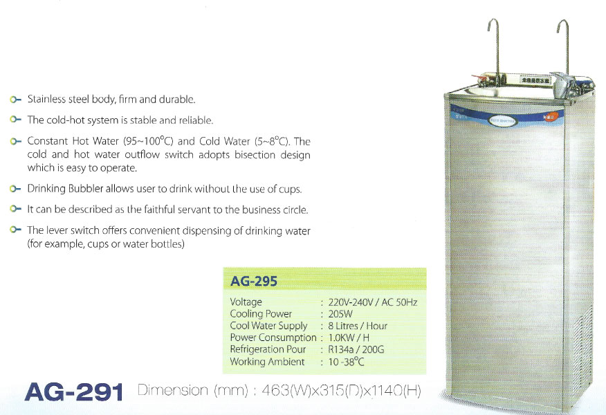 H Y Pure Nigth Filter: Industrial Water Filter System